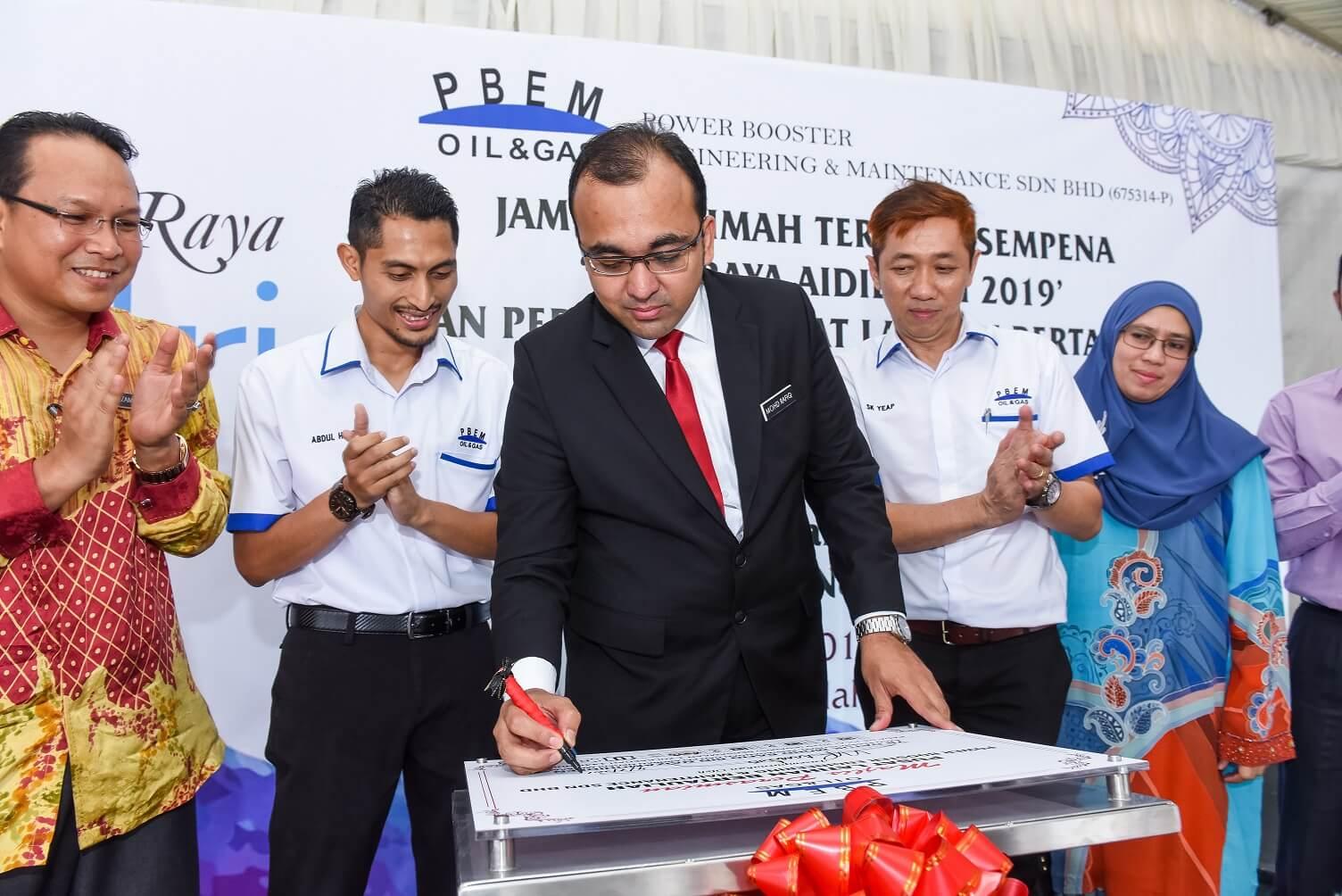 JAMUAN RUMAH TERBUKA SEMPENA 'HARI RAYA AIDILFITRI 2019' DAN PERASMIAN PUSAT LATIHAN BERTAULIAH