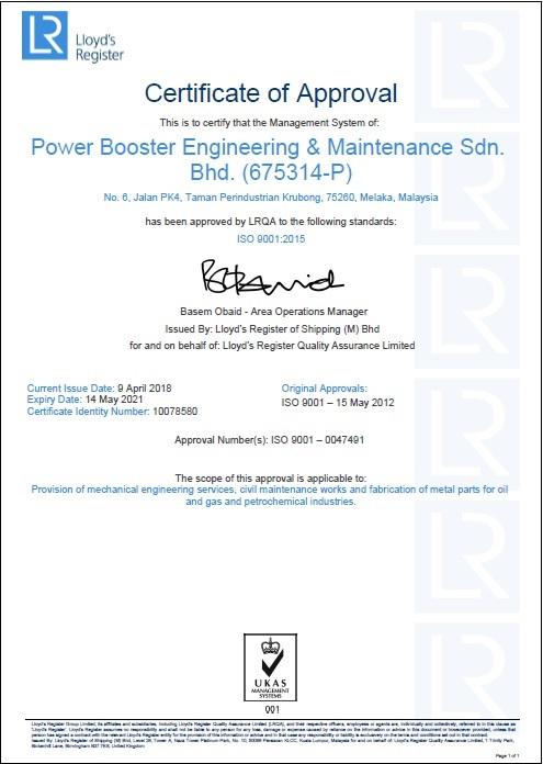 ISO 9001: 2015 (Cert. No.: 10078580)