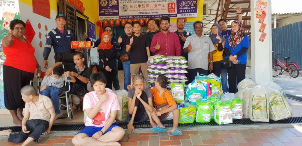 Charity Program Y2020